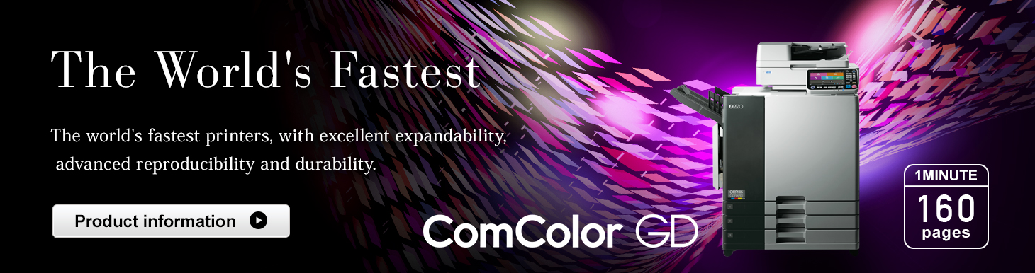 The World's Fastest The world's fastest printers, with excellent expandability, advanced reproducibility and durability. Product information ComColor GD 1 MINUTE 160 pages