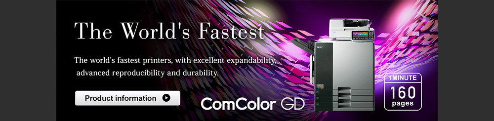 ComColor Speed up your communications to boost up your business