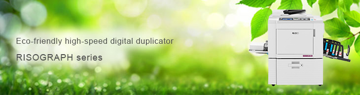 Eco-friendly high-speed digital duplicator RISOGRAPH series